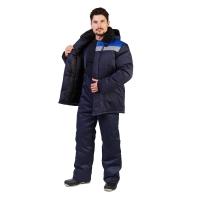 Куртки зимние для рабочих